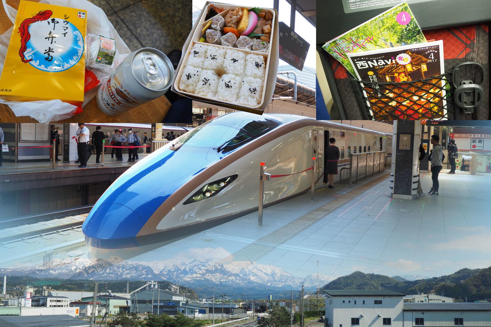 富山へ。_a0271402_11083487.jpg