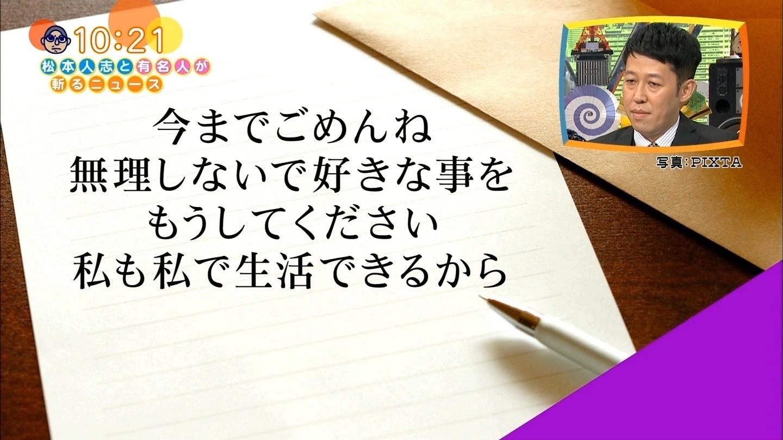b0163004_07114964.jpg