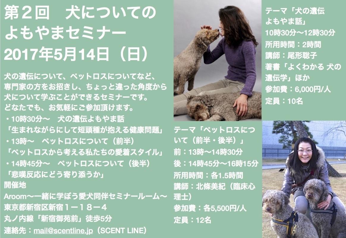 GWお休みのお知らせ_c0099133_07292348.jpg