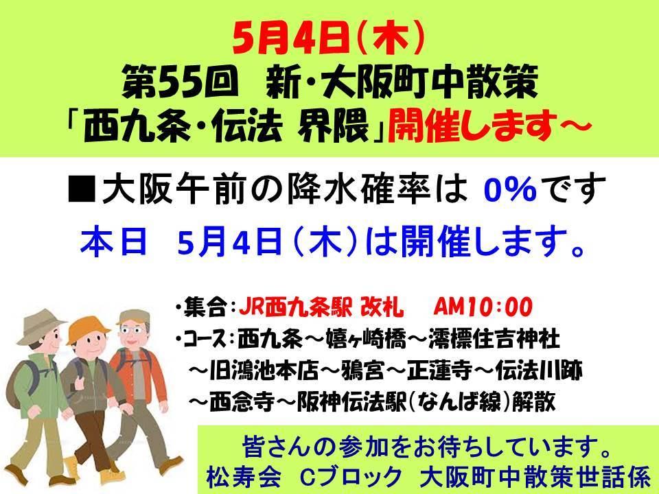 f0148638_06105901.jpg
