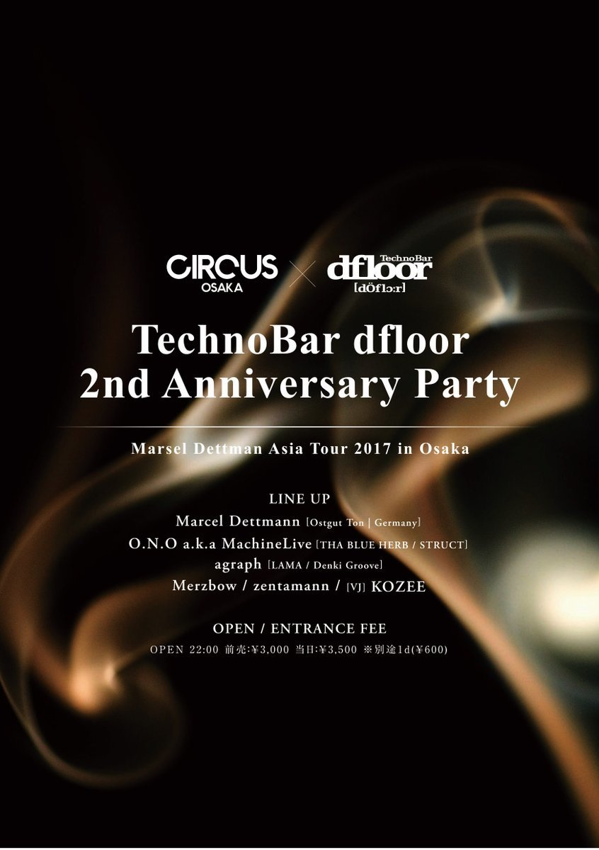 本日5月4日『CIRCUS Osaka×TechnoBar dfloor  2nd Anniversary Party!』に出店します!!_a0173239_12225111.jpg