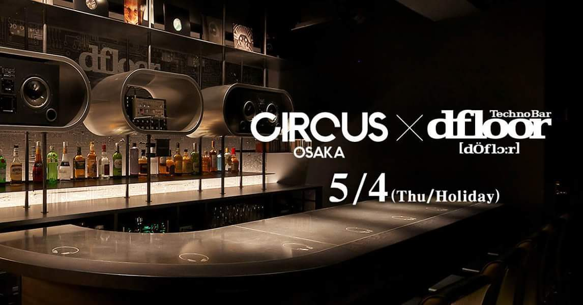 本日5月4日『CIRCUS Osaka×TechnoBar dfloor  2nd Anniversary Party!』に出店します!!_a0173239_12230069.jpg