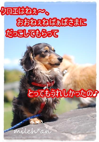 b0115642_21434478.jpg