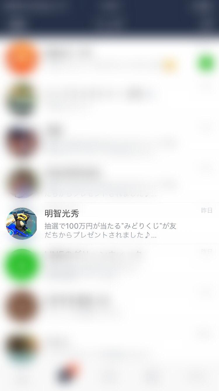 f0156744_21083740.jpg