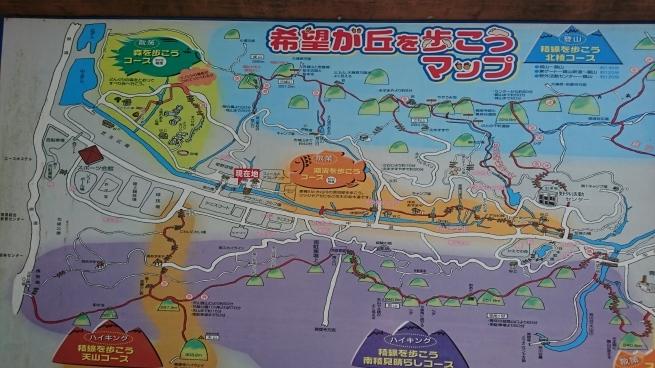 遠出~希望ヶ丘文化公園~_e0353657_23062738.jpg