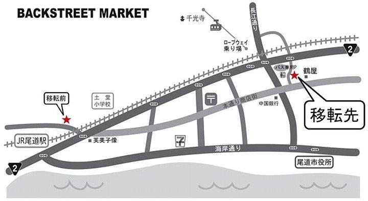 JR尾道駅北口付近のレトロ建築_c0112559_08084628.jpg
