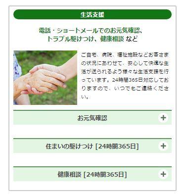 b0078675_14391477.jpg