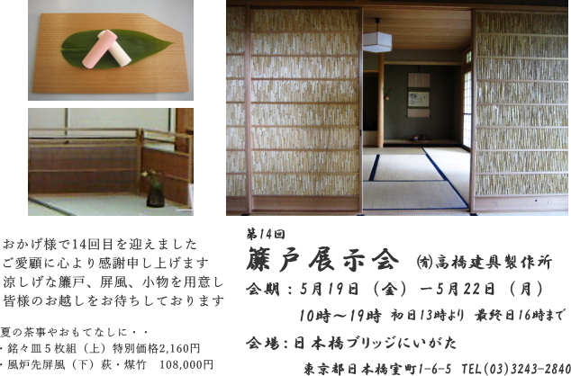 f0375580_20073331.jpg