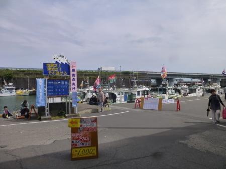 静岡県由比シリーズ  由比漁港の『桜えび祭』に出かける_b0011584_06265806.jpg