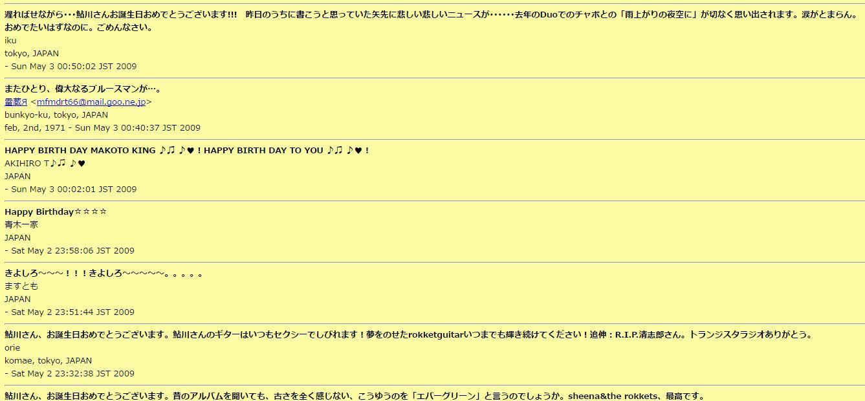 c0016991_11170819.jpg