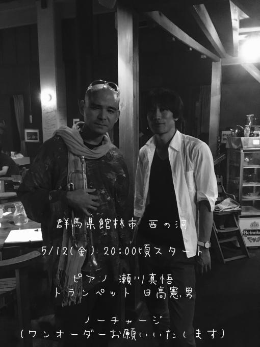 5月金曜倶楽部_e0097491_12182939.jpg