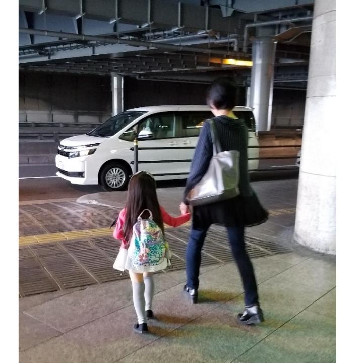 GWは大好きな義父母のいる大阪へ♡_d0224894_02360862.jpg