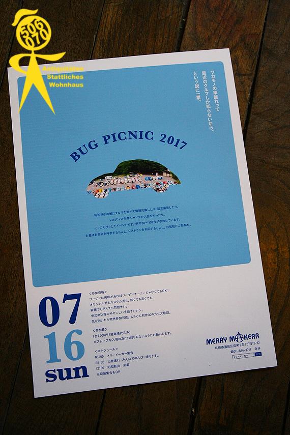 BUG PICNIC in 昭和新山 july 16 2017_e0243096_21314347.jpg