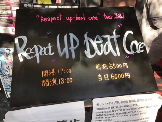 respect up-beat core@小倉Fuse_f0085810_11375286.jpg