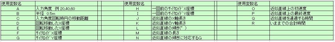c0335218_11252601.jpg