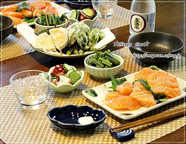 秋田土産でおうち居酒屋とクリーピングタイム♪_f0348032_18111346.jpg