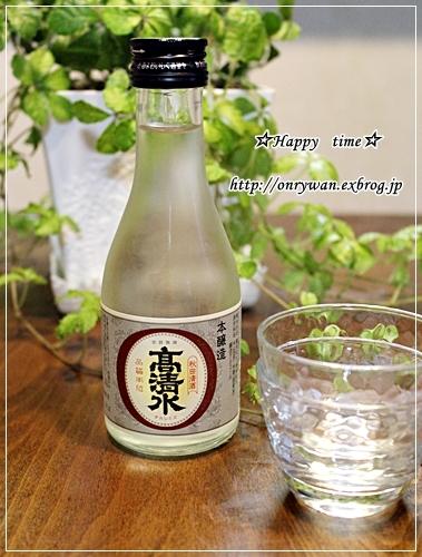 秋田土産でおうち居酒屋とクリーピングタイム♪_f0348032_18245103.jpg