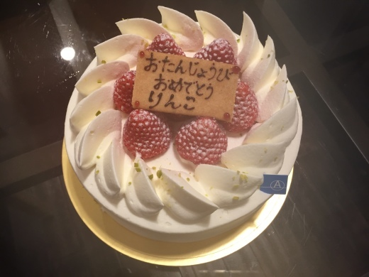 お誕生日おめでとう🎉_e0179943_14555552.jpg