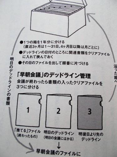 b0183351_14284837.jpg
