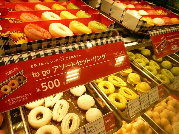 【閉店】Mister Donut to go(ミスタードーナツ トゥゴー)池袋ショッピングパークショップ_c0152767_19405334.jpg