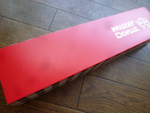 【閉店】Mister Donut to go(ミスタードーナツ トゥゴー)池袋ショッピングパークショップ_c0152767_19430198.jpg