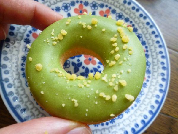 【閉店】Mister Donut to go(ミスタードーナツ トゥゴー)池袋ショッピングパークショップ_c0152767_19562973.jpg
