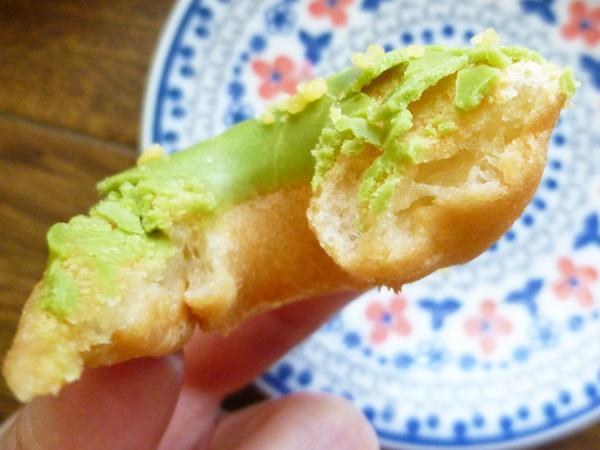【閉店】Mister Donut to go(ミスタードーナツ トゥゴー)池袋ショッピングパークショップ_c0152767_19584149.jpg