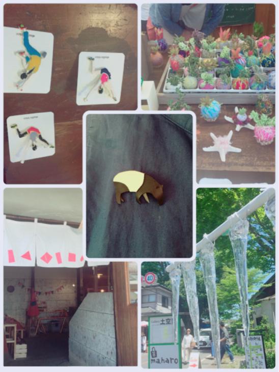 動物園やら陶器市やら本日のミヤラジやら_a0127284_04424972.jpg