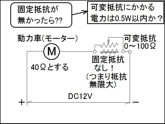 c0207199_15404830.jpg