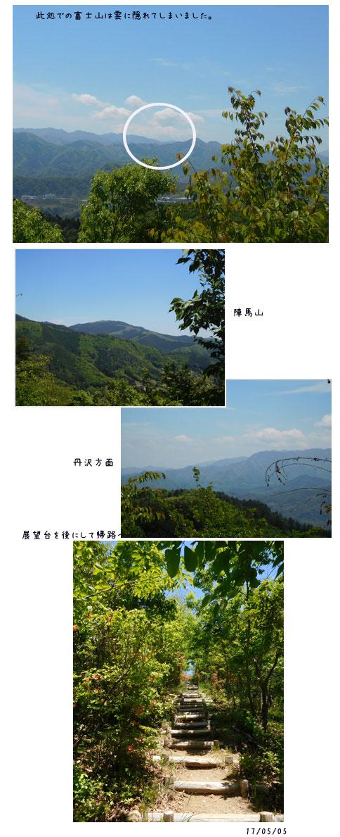 能山から八重山をハイキング_c0051105_18291324.jpg