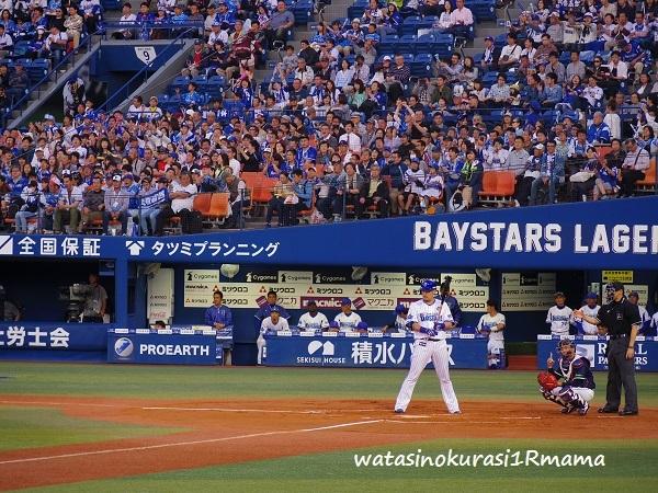 野球観戦♪_c0365711_17542064.jpg