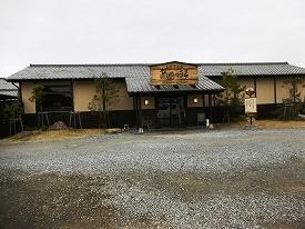 長崎温泉 やすらぎ伊王島 島風の湯 長崎の温泉_d0086228_16111092.jpg