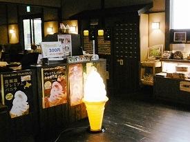 長崎温泉 やすらぎ伊王島 島風の湯 長崎の温泉_d0086228_16111358.jpg
