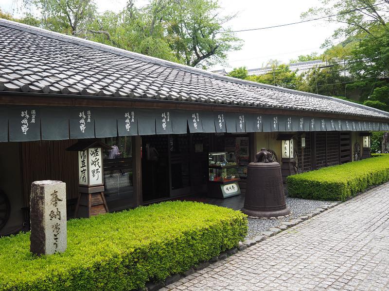 嵐山で湯豆腐を食べる_e0374932_06491623.jpg