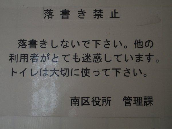b0190540_2030741.jpg