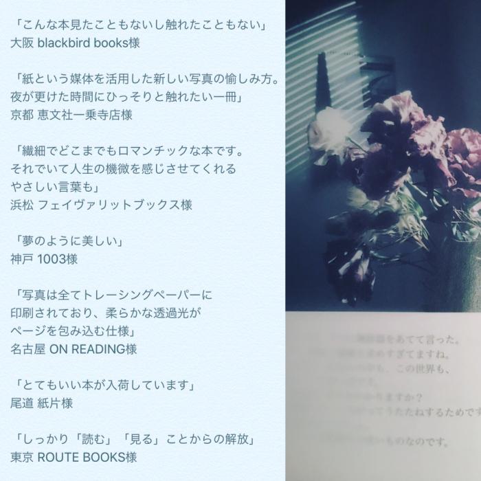 b0072051_18271019.jpg