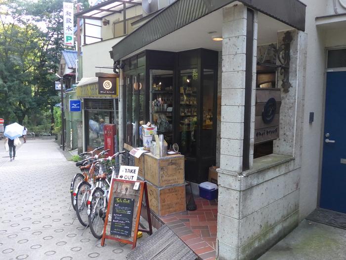 吉祥寺「chai break チャイブレイク」へ行く。_f0232060_14234454.jpg