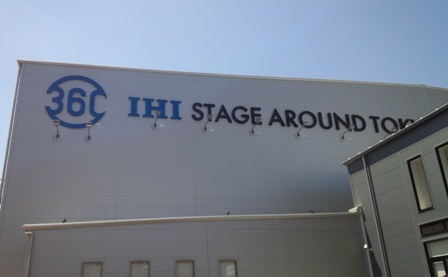 ステージ アラウンド 東京_f0326160_22253369.jpg