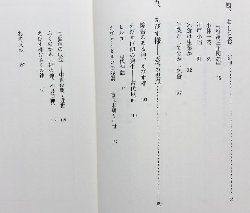 山本正志の著作_e0366572_17073891.jpg