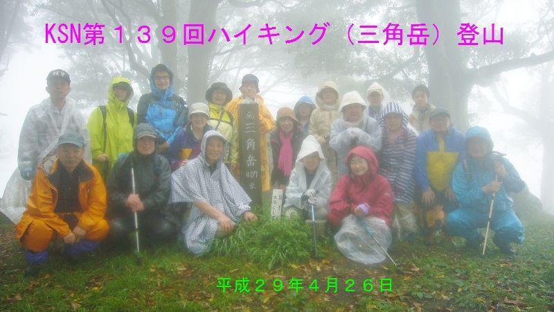 b0052475_20114141.jpg