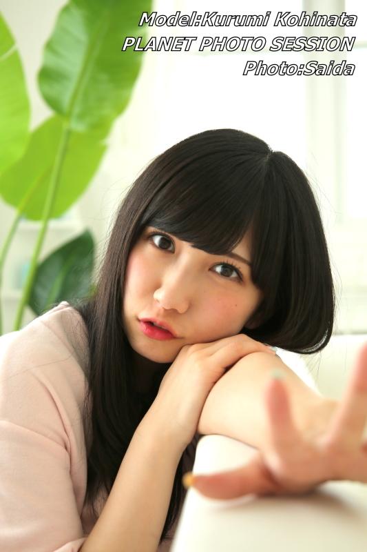 小日向くるみ ~フォトスタジオRAY / PLANETフォトセッション_f0367980_18045486.jpg