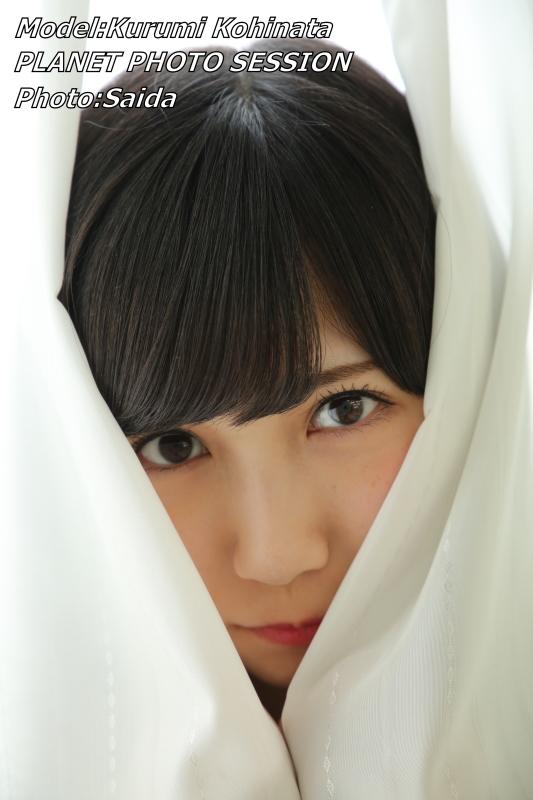 小日向くるみ ~フォトスタジオRAY / PLANETフォトセッション_f0367980_18054603.jpg