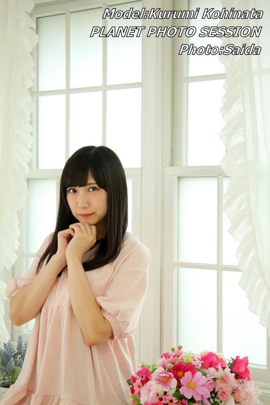 小日向くるみ ~フォトスタジオRAY / PLANETフォトセッション_f0367980_18060934.jpg