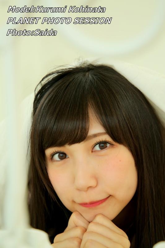小日向くるみ ~フォトスタジオRAY / PLANETフォトセッション_f0367980_18065805.jpg