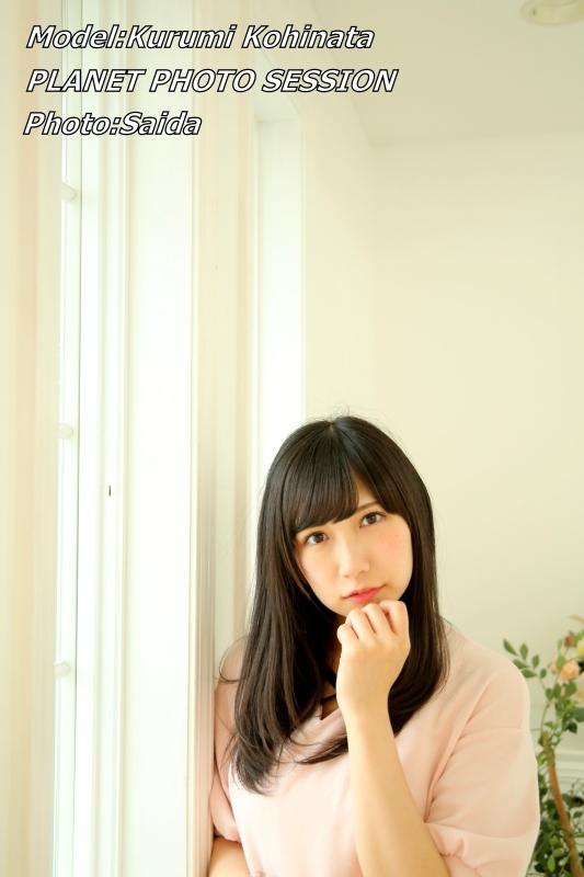 小日向くるみ ~フォトスタジオRAY / PLANETフォトセッション_f0367980_18072232.jpg