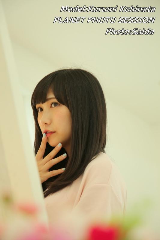 小日向くるみ ~フォトスタジオRAY / PLANETフォトセッション_f0367980_18083720.jpg
