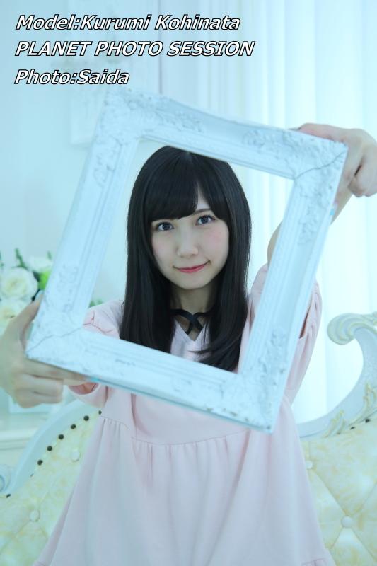 小日向くるみ ~フォトスタジオRAY / PLANETフォトセッション_f0367980_18092770.jpg