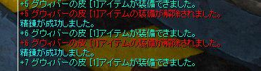 d0330183_23444675.jpg