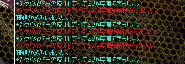 d0330183_23462767.jpg