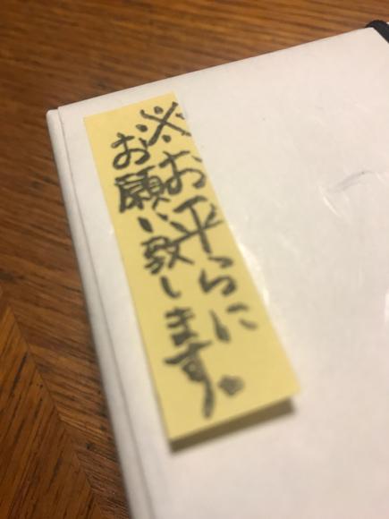 b0271789_00292138.jpg